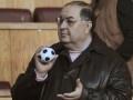 Российский олигарх выкупил часть акций Арсенала, принадлежащих владельцу Рейнджерс