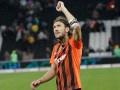 Чигринский из-за травмы пропустит матч с Динамо