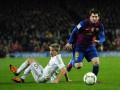 pes futbol online igrat