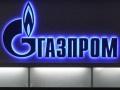 Купленный авторитет. Газпром нанял легенду мирового футбола