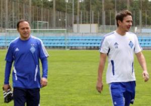 Косовский и Хацкевич возглавили Динамо (U-19)