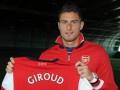 Форвард Монпелье и сборной Франции Оливье Жиру стал игроком лондонского Арсенала