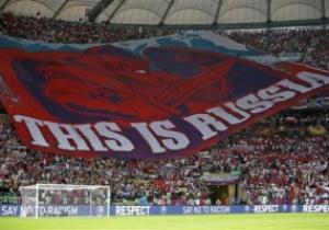 UEFA обвинил российских и испанских болельщиков в расизме