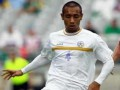 FIFA пожизненно дисквалифицировала футболиста из Никарагуа за договорняк