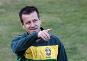 Наставник национальной сборной Бразилии - Карлос Бледорн