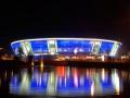 Донецк поборется с Киевом за право принимать Евро-2020