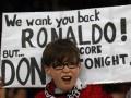 Манчестер Юнайтед - Реал. Ответный матч 1/8 финала Лиги Чемпионов