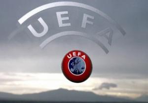 Новости спорта - Новости футбола - UEFA смягчил наказание для Динамо Киев
