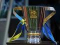 Матч за Суперкубок Украины состоится в Одессе