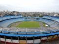 Из-за человеческой ошибки обрушилась часть крыши стадиона ЧМ-2014