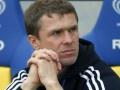 Ребров: Надеюсь, сборная Украины лишит черногорцев мяча