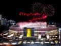 НСК Олимпийский хочет принять финал Лиги чемпионов-2017 и один из матчей Евро-2020