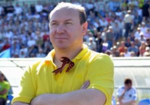 Новости спорта - Новости футбола - Виктор Леоненко откровенно поговорил с пранкером
