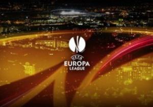 Новости спорта - Новости футбола - Лигу Европы ждут перемены