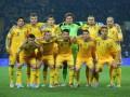 Стали известны имена соперников Украины в плей-офф отбора на ЧМ-2014
