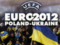 МВД Украины огласило расходы на подготовку к Евро-2012