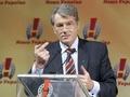 Ющенко обещает репрессии саботажникам Евро-2012