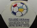 УЕФА смирилась, что в Украине к Евро-2012 не построят элитные отели