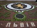 УЕФА проинспектировала львовский аэропорт