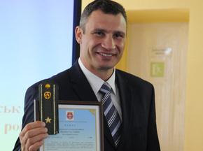 Виталий Кличко получил погоны майора.