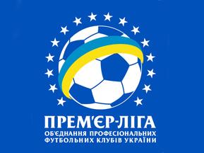 футбол россии трансферы