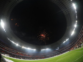 Ліга Європи: Шахтар розстрілює Партизан