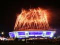 Мэр Донецка предлагает болельщикам не платить за проезд в общественном транспорте