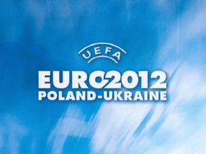 Янукович придет на жеребьевку Евро-2012