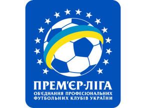 состав россии по футболу 2012