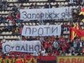 прогноз на футбол 2012