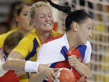 Гандбол: Россиянки впервые победили
