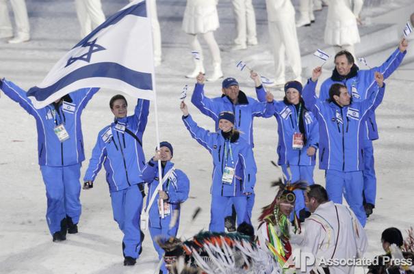 Церемония открытия зимних Олимпийских Игр - Ванкувер 2010