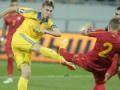 Волевая победа: Как сборная Украины во Львове Македонию переиграла (фото)