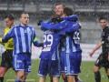 Мокрая победа: Как Динамо Зарю в Кубке Украины переиграло