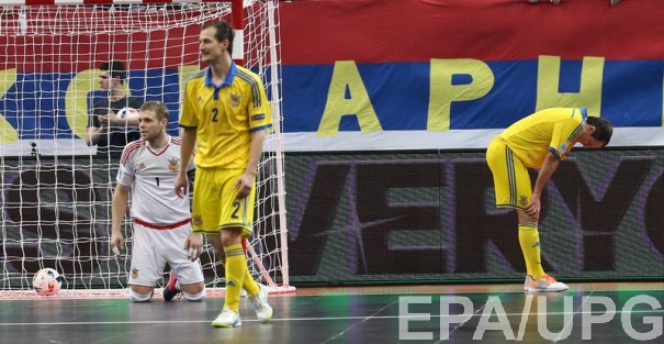 Украина - Сербия