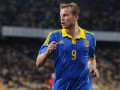 Гусев из-за травмы может пропустить матч Украины с Кипром