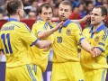 Венгрия - Украина 3:6. Видео голов и обзор матча Евро-2016 по футзалу