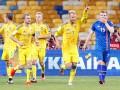 Первый блин: Как Украина с Исландией играла в дебютном матче Шевченко-тренера