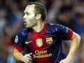 Иньеста считает, что у Барселоны лучшие нападающие в мире