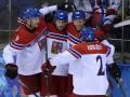 Чехия - Норвегия: Трансляция матч чемпионата мира по хоккею