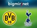 Боруссия Д – Тоттенхэм 1:2 онлайн трансляция матча Лиги чемпионов