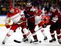 Латвия – Дания: прогноз и ставки букмекеров на матч ЧМ по хоккею
