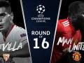Севилья – Манчестер Юнайтед 0:0 онлайн трансляция матча Лиги чемпионов