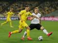 Украина - Германия 1:2 видео голов и обзор матча Лиги наций