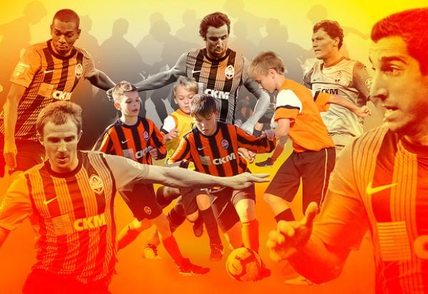 Футболисты Шахтера сыграли против 111 детей