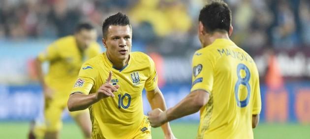 Украина обыграла Чехию в Лиге наций