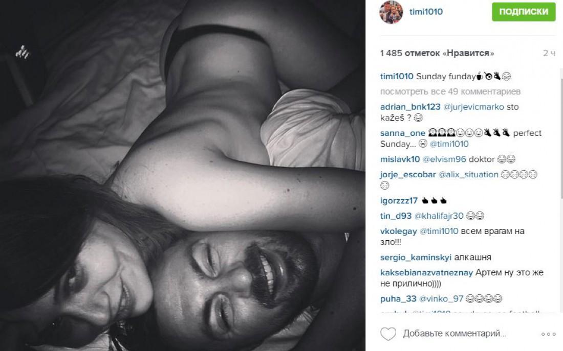 Милевский выложил интимное фото