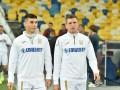 Сборные Украины и Португалии определились с цветом формы на матч отбора на Евро-2020
