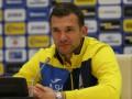 Шевченко: В дальнейшем хотелось бы играть с такими командами, как Словакия