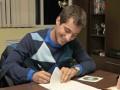 Бланко подписал с Металлистом пятилетний контракт